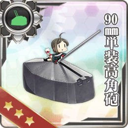 Equipment Card 90mm Single High-angle Gun Mount.png