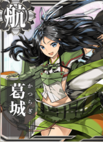 Ship Card Katsuragi.png
