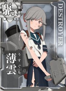 Ship Card Usugumo Damaged.png