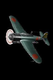 Equipment Item Type 97 Torpedo Bomber.png