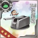10.5cm Twin Gun Mount