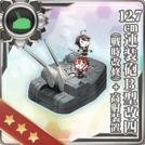 12.7cm Twin Gun Mount Model B Kai 4 (Wartime Modification) + Anti-Aircraft Fire Director