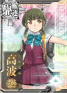 Takanami Kai Ni