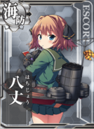 Hachijou
