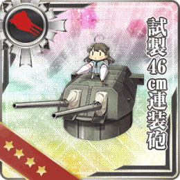 Equipment Card Prototype 46cm Twin Gun Mount.png