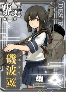 Ship Card Isonami Kai.png
