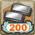 Shop Steel 200.png
