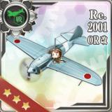 Re.2001 OR Kai