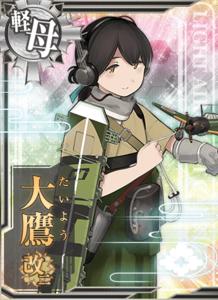 Taiyou Kai Ni Card