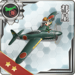 Equipment Card Suisei.png