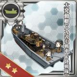 Daihatsu Landing Craft (Type 89 Medium Tank & Landing Force)