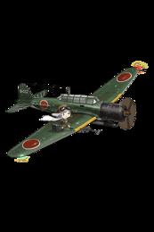 Equipment Full Prototype Type 97 Torpedo Bomber Kai No. 3 Model E (w Type 6 Airborne Radar Kai).png