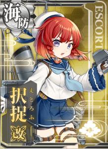 Etorofu Kai Card
