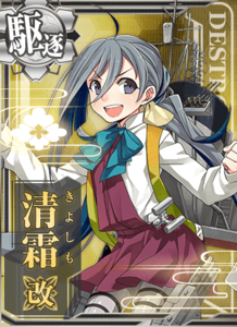 Ship Card Kiyoshimo Kai.png
