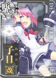 Ship Card Nenohi Kai.png