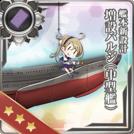 New Kanhon Design Anti-torpedo Bulge (Medium)
