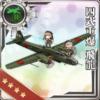 Equipment Card Type 4 Heavy Bomber Hiryuu.png