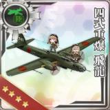 Type 4 Heavy Bomber Hiryuu