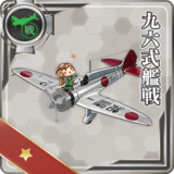 Type 96 Fighter