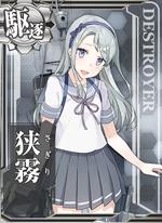 Ship Card Sagiri.png
