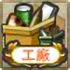 Shop Icon Discounted Arsenal Set.png
