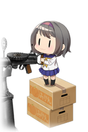 Equipment Character 7.7mm Machine Gun.png