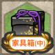 Item Card Furniture Box (Medium).png