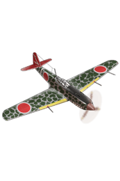 Equipment Item Type 3 Fighter Hien (244th Air Combat Group).png