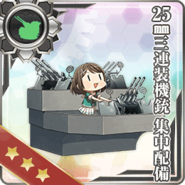 Equipment Card 25mm Triple Autocannon Mount (Concentrated Deployment).png