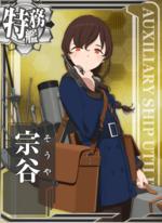 Ship Card Souya (AGS).png