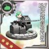 Equipment Card 12.7cm Twin High-angle Gun Mount Kai 2.png