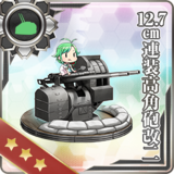 12.7cm Twin High-angle Gun Mount Kai 2
