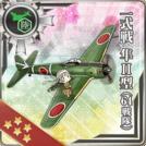 Type 1 Fighter Hayabusa Model II (64th Squadron)
