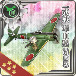 Equipment Card Type 1 Fighter Hayabusa Model II (64th Squadron).png