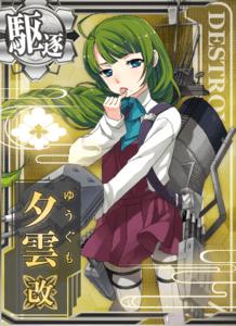 Yuugumo Kai Card