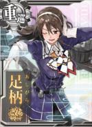 Ashigara Kai Ni