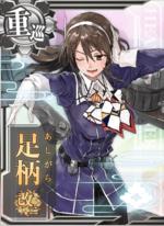 Ship Card Ashigara Kai Ni.png