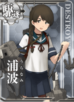 Ship Card Uranami.png