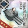 Equipment Card 61cm Triple (Oxygen) Torpedo Mount Late Model.png