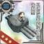 Equipment Card 61cm Triple (Oxygen) Torpedo Mount Late Model.png