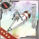 Type 1 Armor Piercing Shell Kai