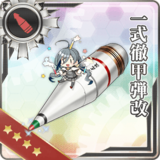 Type 1 Armor Piercing Shell Kai