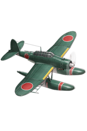 Equipment Item Type 0 Reconnaissance Seaplane Model 11B (Skilled).png