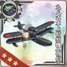 Type 98 Reconnaissance Seaplane (Night Recon)