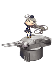 Equipment Full 38cm Twin Gun Mount.png