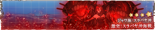 Fall2019E-3Banner.png