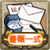 Shop Icon Marriage Ring and Documents.png