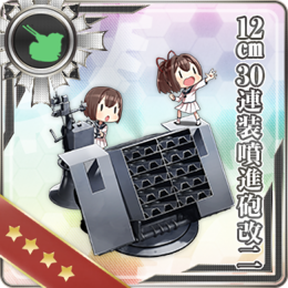 Equipment Card 12cm 30-tube Rocket Launcher Kai Ni.png