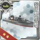 Soukoutei (Armored Boat Class)