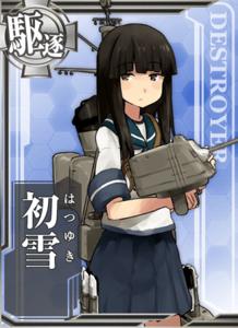 Ship Card Hatsuyuki.png